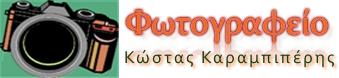 orkomosia-pamak.gr